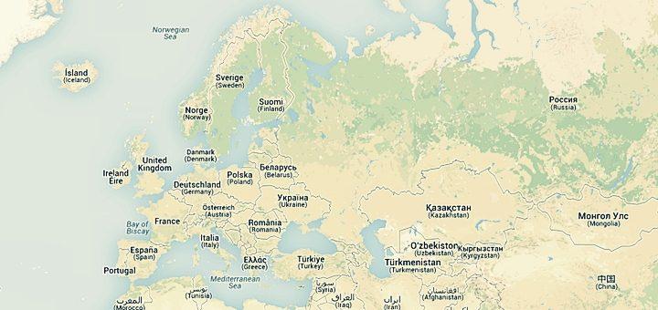 El Consejo Europeo aprobó la neutralidad de red y el fin del roaming