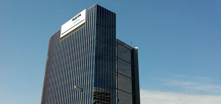 Oficinas de Telecom Argentina. Imagen: Lucas Ledesma/TeleSemana.com.