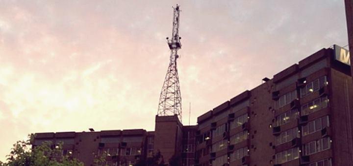 Edificio MTC. Imagen: Fitel