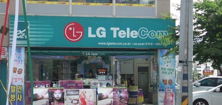 LG Uplus y Huawei demuestran 3CC Carrier Aggregation