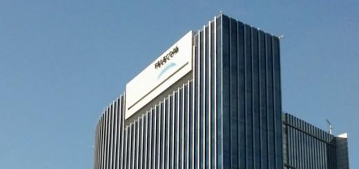 Sede de Telecom en Buenos Aires. Imagen: Lucas Ledesma/TeleSemana.com.