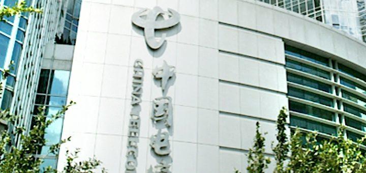 China Telecom realizar pruebas IPv6 en su red comercial LTE