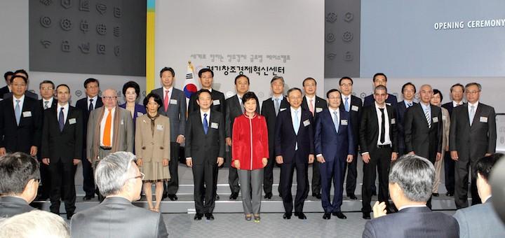 Telefónica avanza con su proyecto Open Future_ con la firma de nuevas alianzas en Corea del Sur