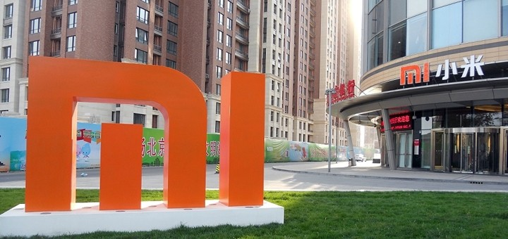 Xiaomi debutó como MVNO en China