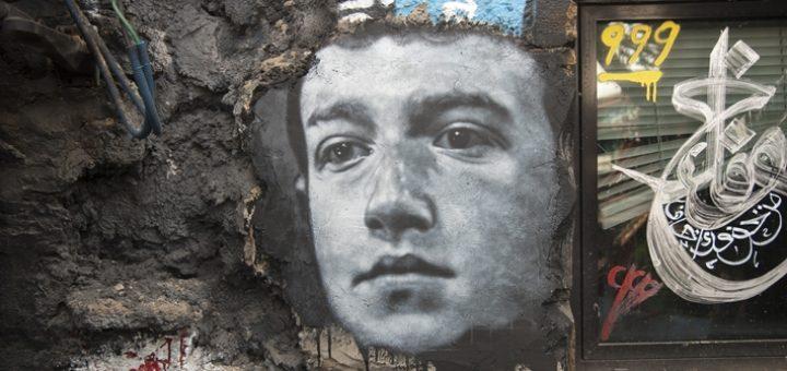 El Ministerio Público Federal de Brasil criticó duramente a Internet.org