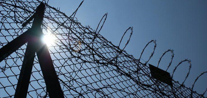 Centro penitenciario. Imagen: Flickr.