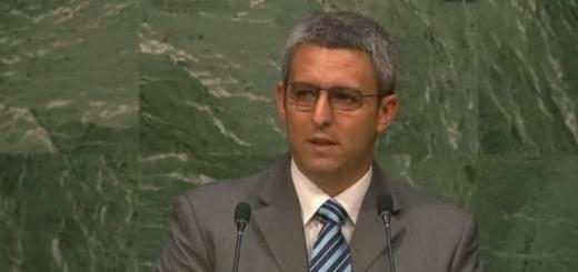 Jorge Luis Perdomo. Imagen: Ministerio de Relaciones Exteriores de Cuba.