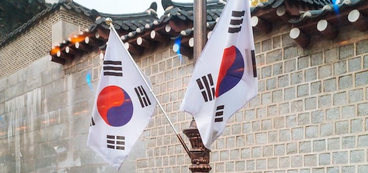 Corea del Sur interpreta a la 5G como algo más que una tecnología de acceso móvil, es un arma competitiva de país